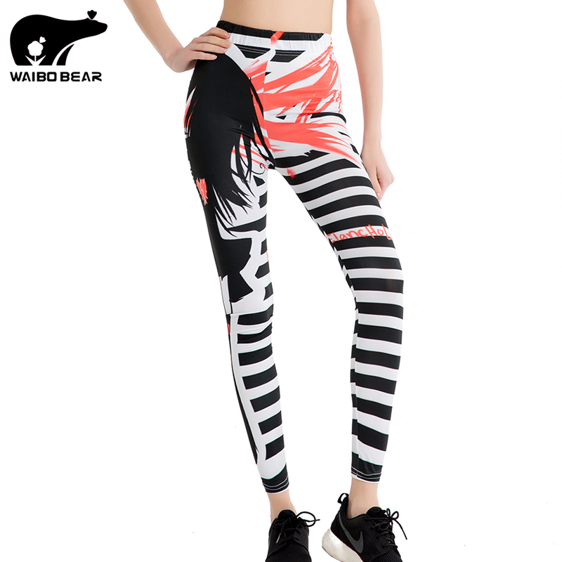 Women Brand Zebra Striped Print Casual Leggings Cool Pattern Slim High Quality Elastic Pencil Pant Breathable Leggins WAIBO BEAR